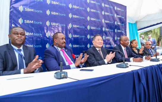 SBM Holdings Ltd completes acquisition of Chase Bank Kenya Ltd (In